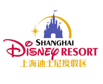 Home Clients Shanghai Disney Resort Logo